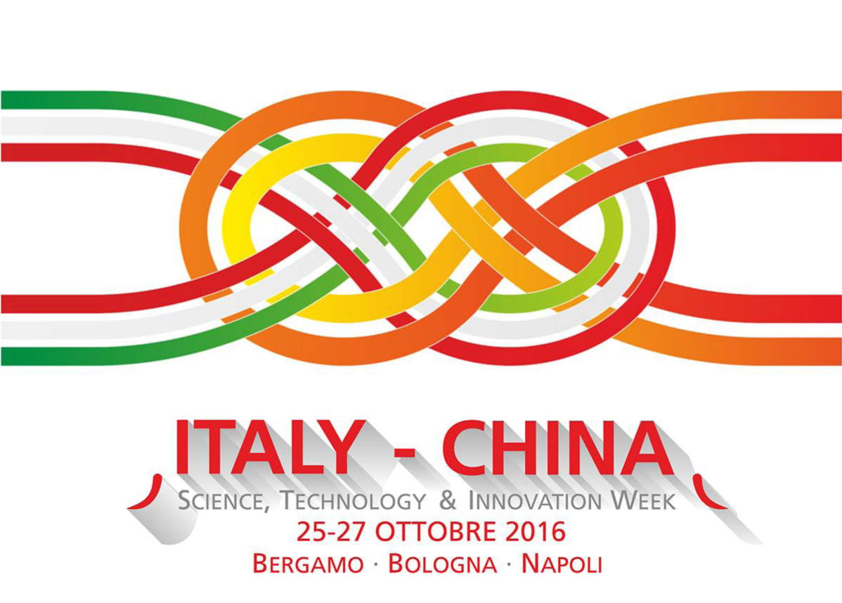 APERTA LA CALL per la Italy-China Week 2016